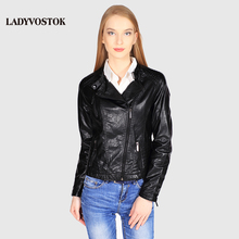 Ladyvostok autumn new fashion Black female jacket leather short jacket PU biker jacket coat zipper lady leather jacket J7802(China)