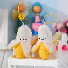 2017 New Banana Peel Phone Car Bag Pendant Decoration Fancy Plush Toy Dolls For Boy Girl