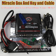 Free ship Original Miracle box +Miracle key with cables (2.38A hot update) for china mobile phones Unlock+Repairing unlock