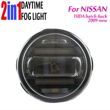2in1 Fog Lamp Built in Daytime Running Light DRL with Auto Len Projector DRL Truck Night Driving Light For Nissan TIIDA(China)