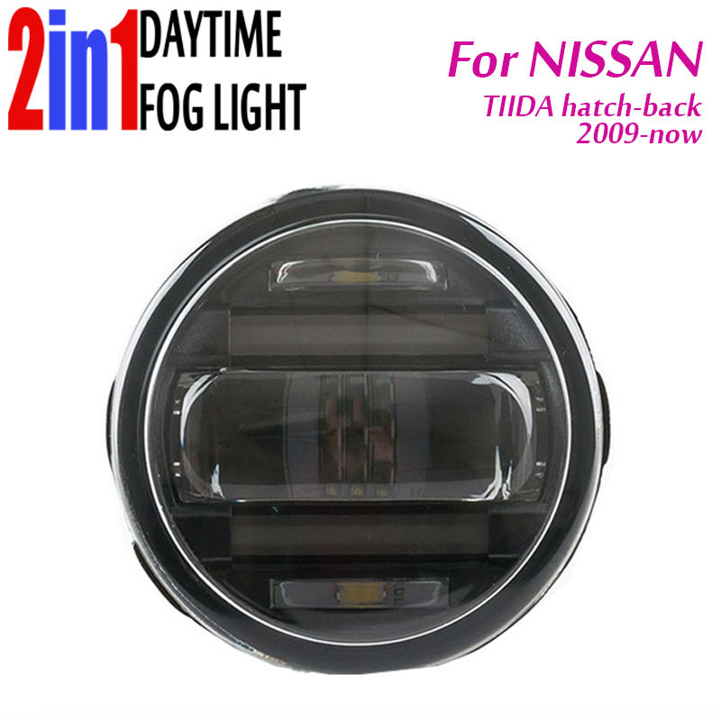 2in1 Fog Lamp Built in Daytime Running Light DRL with Auto Len Projector DRL Truck Night Driving Light For Nissan TIIDA(China (Mainland))