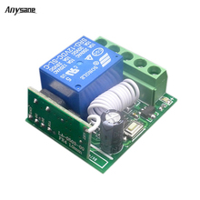 Universal remote control controller relay switch 433mhz Integrated circuit wireless remote rf receiver for smart home automation(China)