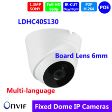 POE HD 960P 1.3MP IP Dome Camera Micro Array 4 LED 6mm lens Night IR-Cut IR range 40M H.264 CCTV ONVIF Securiy Network P2P(China)