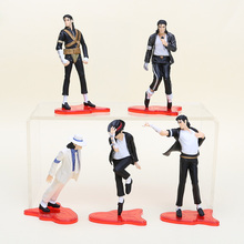 Michael Jackson Dance Styling Dolls Model PVC Action Figures Collection Toys 5pcs/set