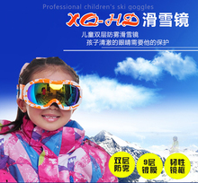 Kids Ski Goggles Double UV400 anti-fog Children's  skiing glasses skiing Girls Boys Snowboard mirrored colorful goggles
