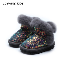 CCTWINS KIDS 2017 Toddler Glitter Baby Girl Gray Snow Boot Child Fashion Black Warm Flat Kid Brand Pu Leather Warm Shoe CS1416(China)