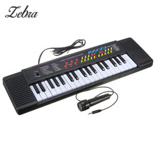 Zebra 37 Key Keyboard Electronic Digital Piano EU Plug Electric Musical Instruments For Beginner Toy Gift With Microphone