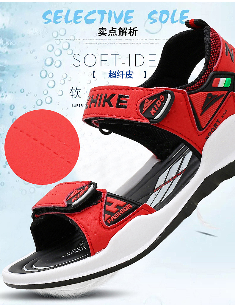 Children's Shoes Summer Open Toe Boys Sandals Sports 11 Non-slip 12 Primary School Students 15 Years Old Children's Beach Shoes 14 Online shopping Bangladesh