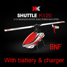 XK K120 BNF version ( without Remote Conbtrol )(With battery&charger/propellers) with Brushless Motor 3D6G System RC Helicopter