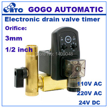 GOGO High Quality 1/2'' Electric Drain Timer Valve with Brass Fitting 220v 24V 2 way water valve air compressor automatic valve(China)