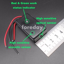NEW  Voice-Light Control Switch Module Version A-Black DC5V-18V Controller Day Off Night Work Solar Light Sunset Twilight *FD460