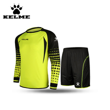 KELME Spain Official Men Soccer Jerseys 2017 Football Shirt Survetement Football Jersey Set Maillot de Foot Goalkeeper Cloth 28