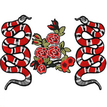 Snake Flower Patches For Clothes Patches Irons On Embroidered Patch For Clothing Stick On Badge Paste For Clothes Sew On Bag Pan(China)