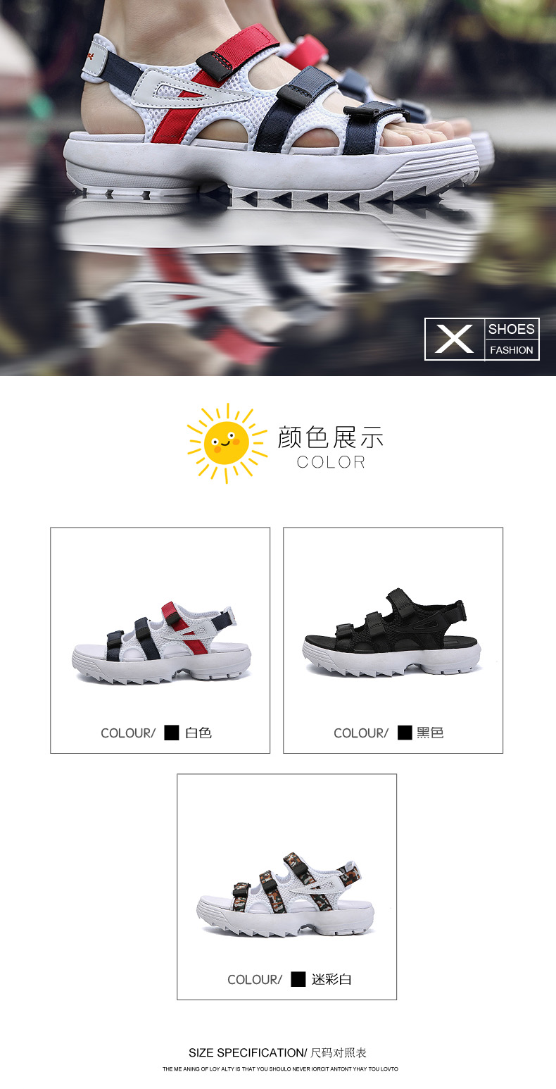 Sandals Men's Beach Shoes Summer Sports Korean Version Of The Trend Increase Big Sandals And Slippers Summer Boys Tide 8 Online shopping Bangladesh