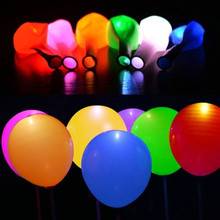 10Pcs  Latex 12 Inch Helium Ballons Wedding Decoration Balloons LED Happy Birthday Party Mariage Home Decoration Accessories-B
