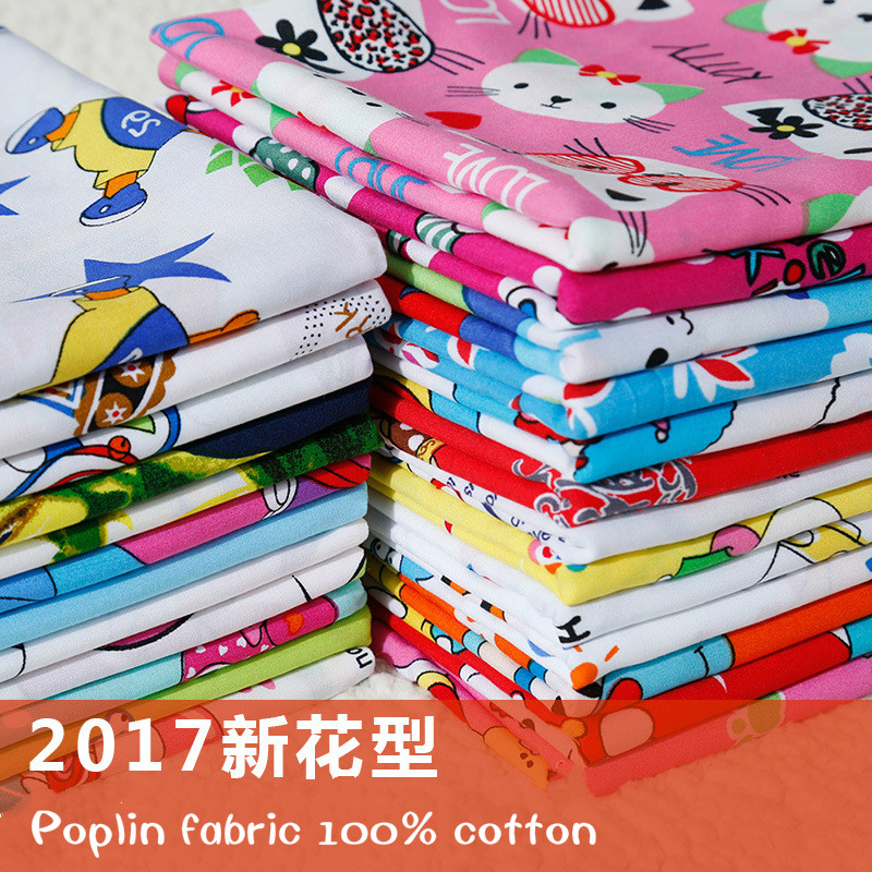 Poplin fabric 140*100cm Artificial silk cotton cloth Printed jersey Knitted cloth Cartoon Soft thin for baby summer pajamas DIY(China)