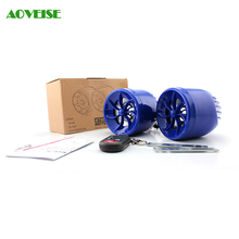 Motorcycle Anti-theft system 12V MP3 Stereo alarm Motorcycle Speaker Stereo Sound System