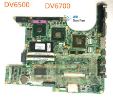 460900-001 BiNFUL For HP Pavilion DV6500 DV6700 Laptop Motherboard Mainboard 100%tested fully work(China)
