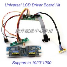 LCD Monitor Driver Board Kit w/ Keypad VGA Cable 4-C Inverter Built-in 23 Programs Support 10-22'' LVDS Screen Free Shipping(China)