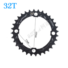 32T  MTB Mountain Bikes Road Bicycle Crank Crankset Disc Chain Wheel Tooth Slice Repair Parts Free Shipping