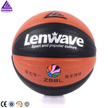 Basketball size 7 # 100% PU material + each basketball in OPP bag + bag suitable for game level and popular crowd using basketba
