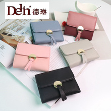 DELIN Manufacturers selling short wallet 70 percent off female buckle Ms. PU wallet leather wallet card color leisure students