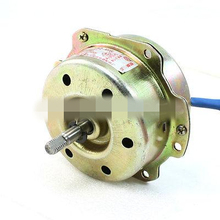 AC 220V 0.18A 45W 3 Speed Ventilator Fan Motor 10 x 8 x 9cm