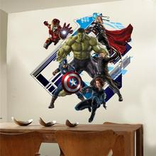 newest impression 3D cartoon movie Captain the Avenger home decal wall sticker/handsome boys love kids room decor child gifts