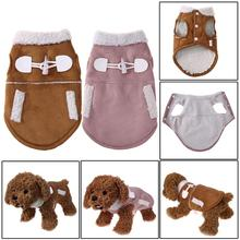 Pet Dog Vest Coat Motorcycle Style Winter Warm Clothes Clothing For Dogs Pink Pet Dog Clothes Coat Jackets S/XL 2017 Fashion