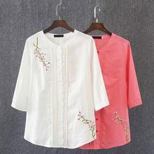 S73 Summer Casual Women Shirt 3XL Plus Size Clothes Bamboo linen Tops Fashion Chinese style Embroidery 3/4 sleeve Blouses 4003(China)