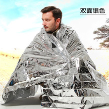 New Outdoor Water Proof Emergency Survival Rescue Blanket Foil Thermal Space First Aid Sliver Rescue Curtain Military Blanket(China)