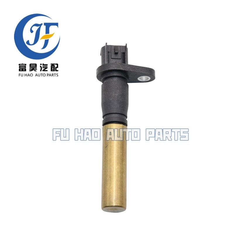 Standard Motor Products PC556 Crankshaft Sensor