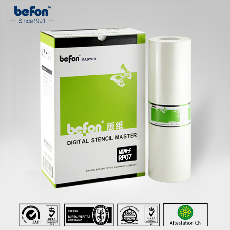 befon Master Roll RP07 A3 Compatible for Riso RP3100 350 3500 3500A 3590 FR3950 S-3379 Printer version paper<br>