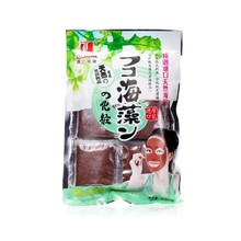 Natural Seaweed mask granules collagen Face Skin Acne Freckle scar DIY Skin Care Mask Beauty Care(China)