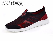 Buy New listing hot sales Spring summer men women Fly line net Walking shoes H1705# for $15.89 in AliExpress store