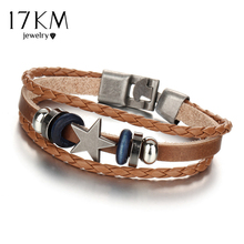 17KM 3 Color Vintage Punk Design Star Leather Bracelets For Women Men Wristband Female Multilevel Geometrical Bracelet Jewelry(China)