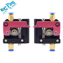 MK8 Remote Extruder Aluminum Alloy Left Right Hand Arm Bracket Part For Makerbot 3D Printers Parts 1.75mm Filament Red Bowden