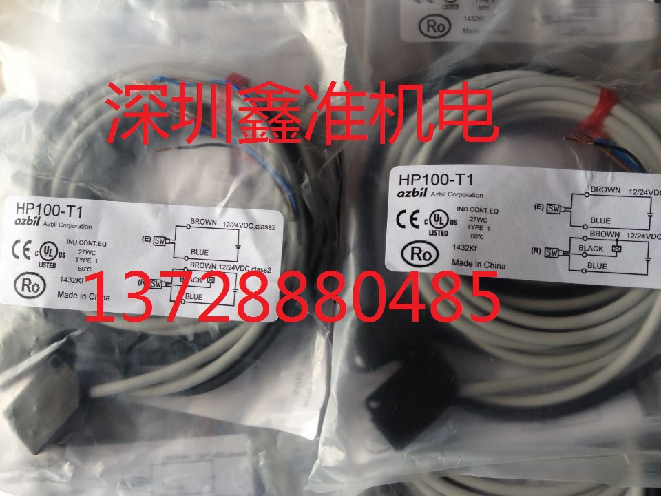 HP100-T1 HP7-T11  Photoelectric Switch<br>