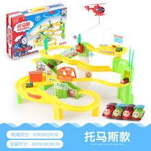 Train Drive In Circling Orbit Paradise Assembling Toys Electric Track with Light & Music Climbing Stairs Race Track A 333-179(China)