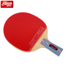 DHS HURRICANE wang king Tournament Ping Pong Paddle Table Tennis Racket  FL/CS professional rackets