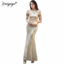 Buy 2017 Sexy Elegant Women Sexy Sequined Long Backless Dress Vintage Summer Short Sleeve Party Dresses Maxi Trumpet Mermaid Vestido for $24.87 in AliExpress store