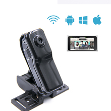 2017 Hot Sale Buy a espia Surveillance Nanny Wireless Mini Video Camera for Home and Outside(China)