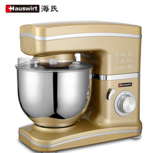 Kitchen Appliances Dough Mixers Home Commercial Cook Machine Small size Mix Dough Mixer Automatic Eggbeater(China)