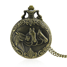 Free shipping Pocket Watch Bronze Three horses steampunk Quartz Watches Clock Hour Fob With Chain Pendant Womens Men GIfts(China)