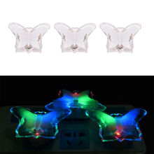 LED Lovely Color Butterfly Night Light Lamp Energy Saving Romantic Wall Night Lamp Decoration Bulb For Baby Bedroom 1Pc