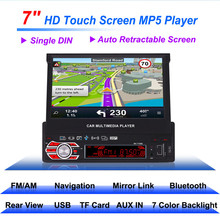 Full Automatic Retractable Screen MP5 Player Car Radio Multimedia Player RK-7158G MP5 /MP4/MP3/AM GPS Navigation Steering Wheel