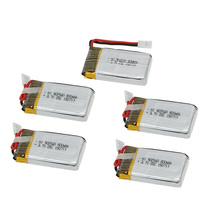 5 Pcs 3.7V 800mAh 25C Lipo Battery for Syma X5C X5SC X5SW Top selling Q7 RC Quadcopter Drone Battery for SYMA Drone(China)