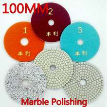 "10pcs/lot 4"" 100mm Best 3 Step Marble Polishing Pads For Stone Granite & Marble Flexible Wet Use Diamond Polishing Pads(China)"