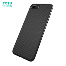 Buy TOTU Carbon Fiber Phone Case iPhone 8 7 Plus Coque Luxury Ultra Thin Slim Hard PC Back Cover Case iPhone8 Capinhas Funda for $6.59 in AliExpress store