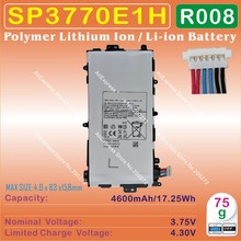 [SP3770E1H] 3.75V 4600mAh Li - Polymer lithium ion Mobile / TABLET PC battery for SAMSUNG Galaxy Note 8.0 GT-N5100 N5110 N5120